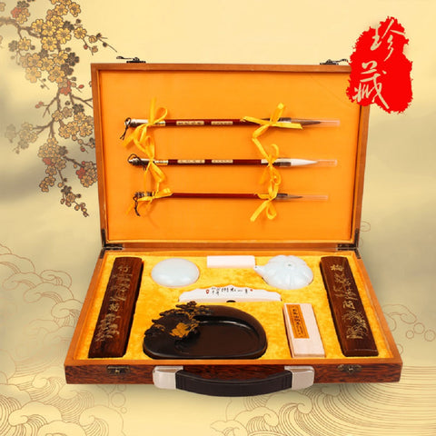The scholar's four jewels Gift set