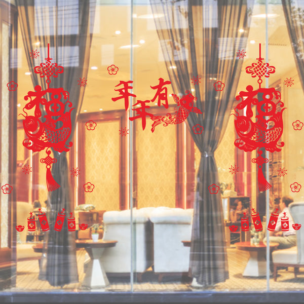 Lovely Happy New Year And Happy Chinese Spring Festival Fashion Designed Removed Vinyl Wall Sticker Colorful Wall Sticker House Decoration Wall Decoration 12 - Raylinedo
