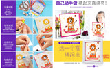 Children Handmade DIY Puzzle Paper Quilling Magic Paper Painting Material Sets Parent-Child Interaction New Art Paper Craft Toy Simple Interesting Early Education Paper Roll Cartoon Picture- 12Pcs - Raylinedo
