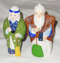 "Vintage 2 Small Japanese Ceramic Figurines, Man & Woman, 5 1/2"" Tall, Japan - Junkdrawercoolfinds.com"