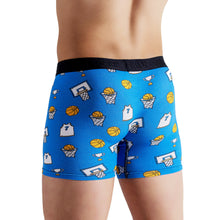 Premium Men's Comfortable Basketball Boxer Brief - Junkdrawercoolfinds.com