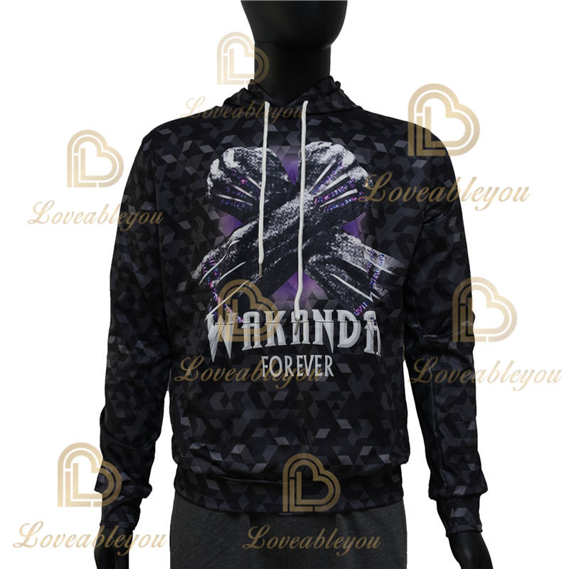 Black Panther 2 - The King Unisex Pullover Hoodie