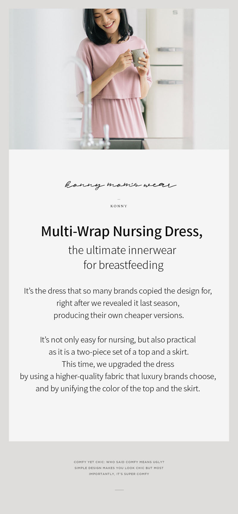 Top & Wrap Nursing Dress Set