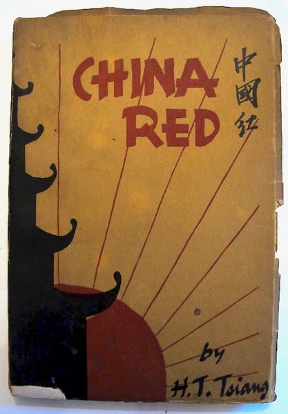 China Red... A signed copy