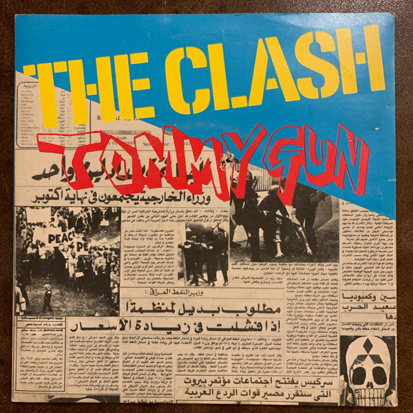 The Clash - Tommy Gun/ 1-2, Crush On You