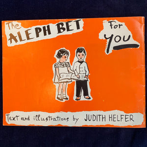 The Aleph Bet For You