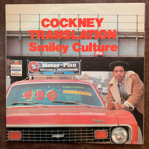 Smiley Culture - Cockney Translation