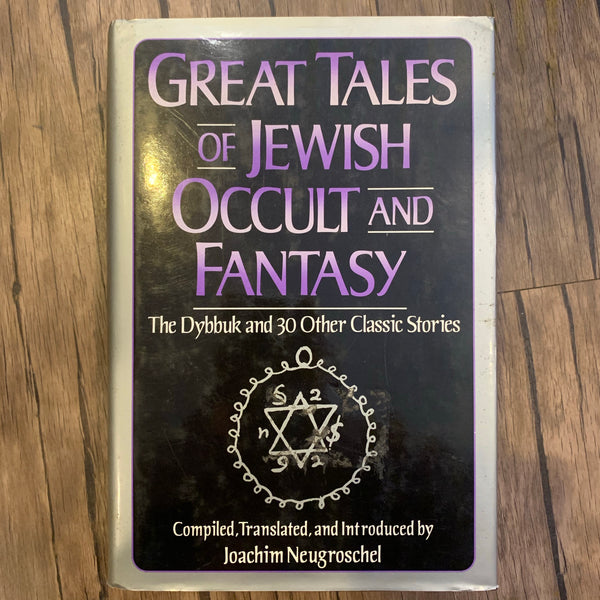 Great Tales of Jewish Occult and Fantasy