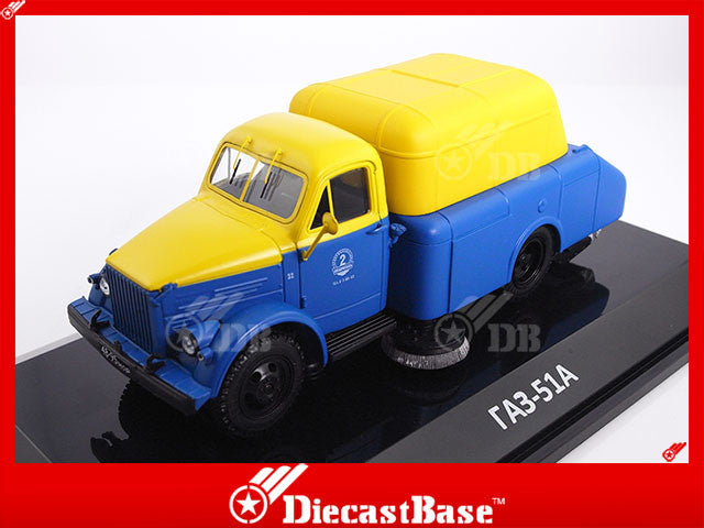 DiP Models 105106/AD4308A 1/43 GAZ-51 PU-20 Street Cleaner Vehicle Resin Model Road Car