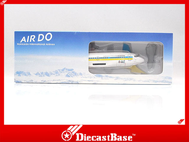 Hogan Wings HG4463 Air Do Hokkaido International Airlines BOEING 737-500 Set of 5 1:200 Commercial Aircraft Snap-fit Plane Model
