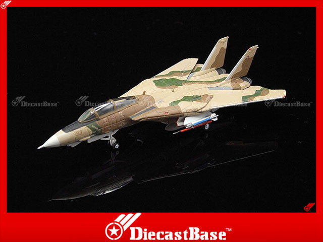 Hogan Wings Model 6559 1/200 F-14A US Navy Naval Fighter Weapon School NAS Miramar CA TOPGUN 33 Desert Scheme 1:200 M-Series Diecast Military Aircraft Model