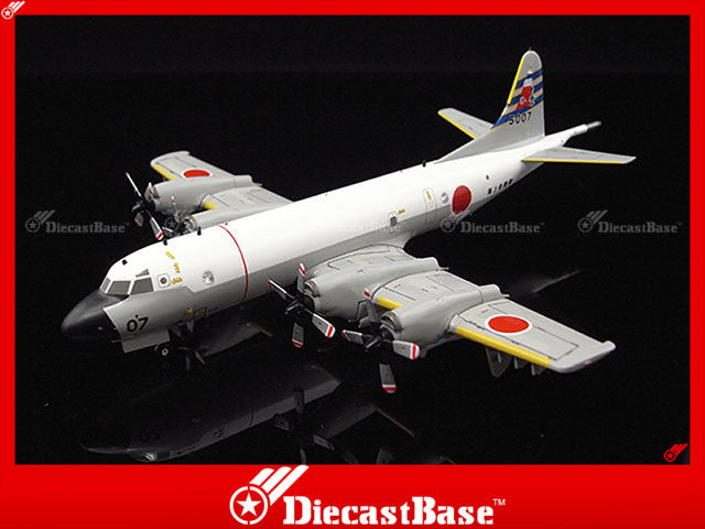 Hogan Wings Model 7228 1/200 Lockheed P-3C Orion JMSDF Japan Maritime Self-Defense Force S007 1:200 M-Series Diecast Military Aircraft Model
