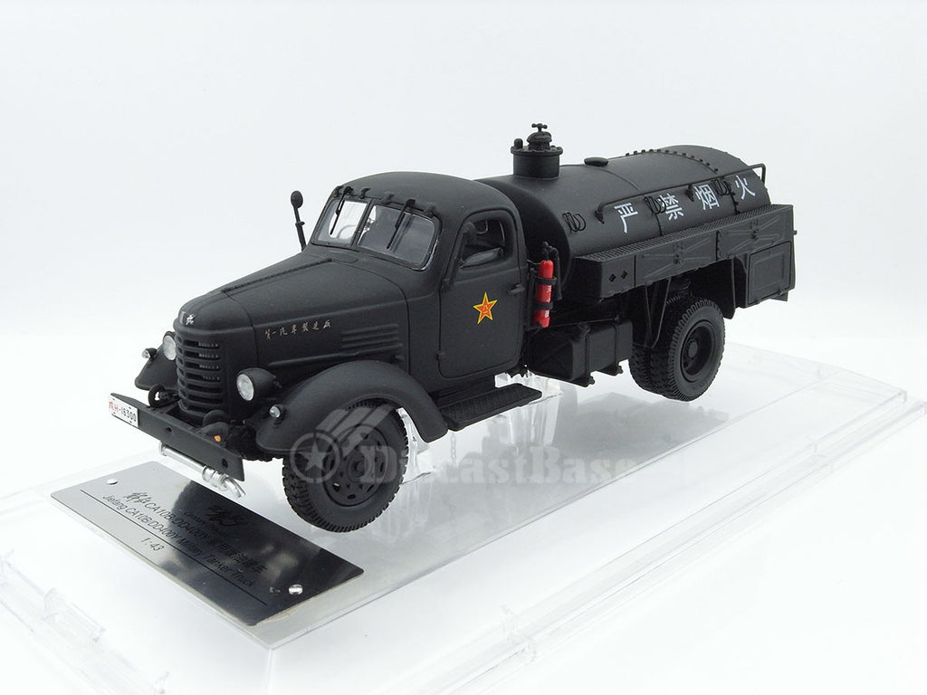 Century Dragon CDJF-1002B 1/43 Jiefang CA10B/DD400Y Military Tanker Truck Black The People's Liberation Army Ground Force PLAGF Diecast Model Car