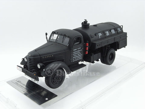 Century Dragon CDJF-1003D 1/43 Jiefang CA10B/DD400Y Aviation Tanker Truck The People's Liberation Army Ground Force PLAGF Black Resin Model Car