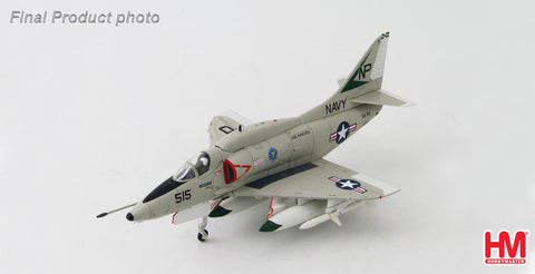 Hobby Master New models(Dec-2015)