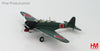 "HOBBYMASTER HA2009 1:72 B5N1 Type 97 Attack Bomber ""Kate"" Aircraft Carrier ""Ryujo"" Flying Group 1942 Diecast Military Aircraft Propeller Japan WWII"