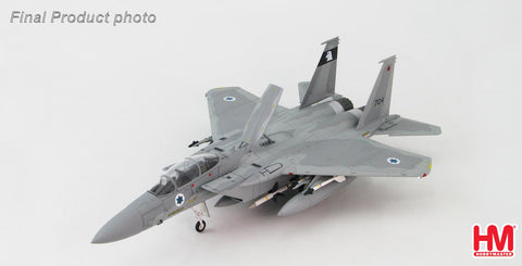 HOBBYMASTER HA4505 1/72 MD F-15 McDonnell Douglas F-15B Baz 704 Double Tail Sqn. Tel Nof May 1978 Military Jet