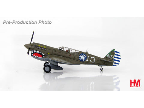 Hobby Master HA5501 1/72 Curtiss P-40N Wang Kuang Fu 7th FS/3rd FG Chinese Air Force Laohokow China January 1945 Diecast Model Military Aircraft