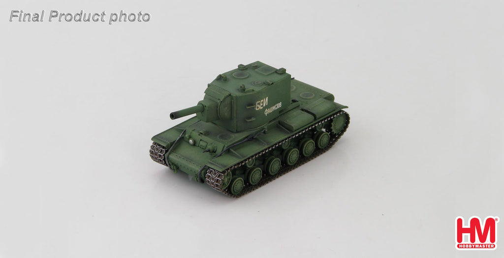 HOBBYMASTER HG3007 1/72 Soviet KV-2 Tank unknown unit WWII Military Tank Car
