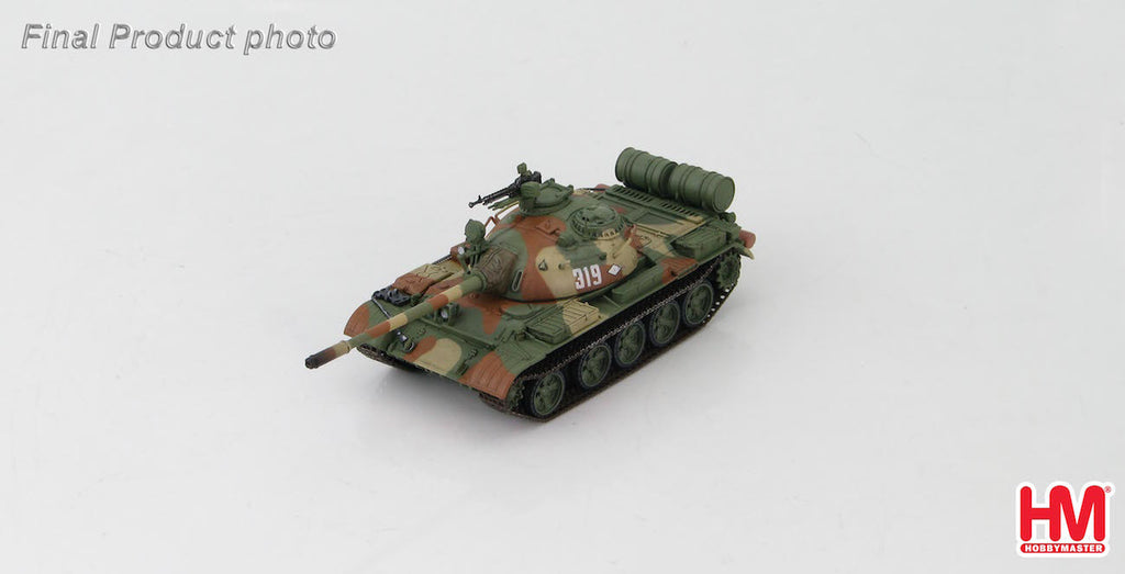 HOBBYMASTER HG3321 1/72 T-55 T-55A MBT Unknown Cuban Tank unit mid 1970s Military Diecast Tank