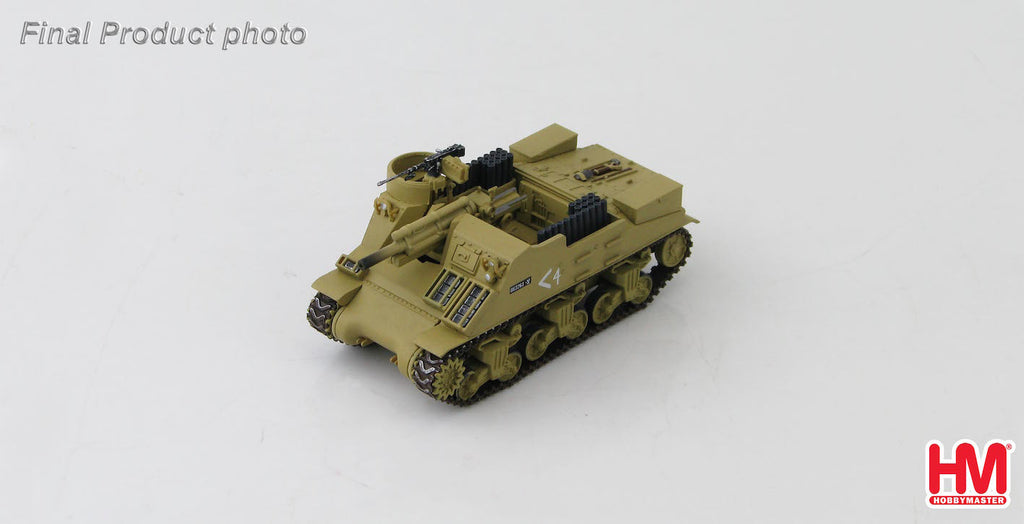 HOBBYMASTER HG4710 1/72 M7 Priest HMC Unknown Artillery unit IDF Sinai Fronts 1967 Military Tank Ground Vehicles Diecast