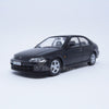IXO MOC178 1/43 Honda Civic SiR EG9 1992 Metallic Grey Diecast Japanese Model Road Car