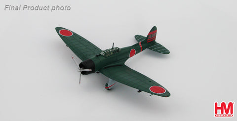 "SKYMAX SM5007 1/72 Aichi D3A1 ""Val"" Dive Bomber Model 11 AI-251 Aircraft Carrier Akagi ""Battle of Midway"" Military Diecast Propeller"