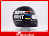 TSM TSM12AC03 1/8 James Hunt Helmet Team McLaren 1976 TrueScale Miniatures Diecast Model Accessories