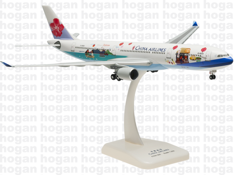 Hogan Wings 0151 1/200 China Airlines CI CAL DYNASTY AIRBUS A330-300 Welcome to Taiwan Plastic Snap-Fit Model Commercial Aircraft Civil Aviation