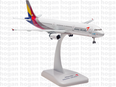 Hogan Wings 0588 1/200 Asiana Airlines OZ AAR AIRBUS A321 Plastic Snap-Fit Model Commercial Aircraft Civil Aviation