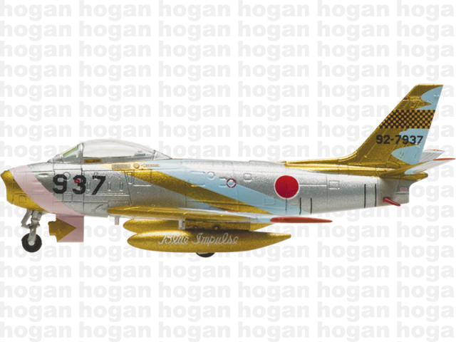 Hogan Wings 7877 1/200 M-Series F-86 F-86F-40 JASDF Blue Impulse Leader Japan Air Self-Defense Force Jet Diecast Military Aircraft Model