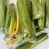Lemongrass / Tanglad (1/4 Kilo)