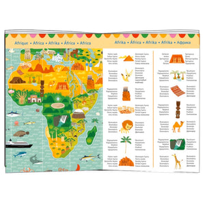 Puzzle 200 piece - World Map