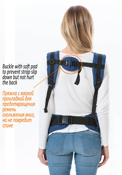 Baby Front Carrier