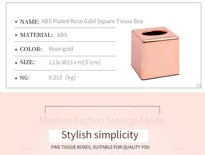 Square Rose Gold Tissue Box Cover