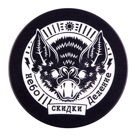 Call Of Duty Black Ops Cold War Badges Coaster Set Online Only Jb Hi Fi