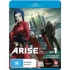 Ghost in the Shell: Arise - Part 1