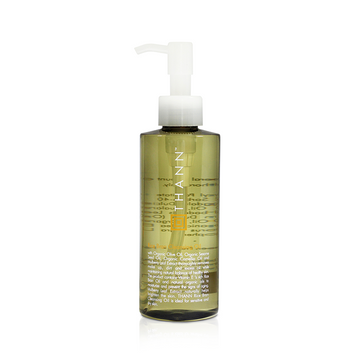 Rice Bran Cleansing Oil 185ml - THANN Singapore