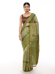 Pochampally Silk Saree with Broad Zari Border