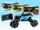 "10.5"" Dancing Off-Road Car with Stunt Wheels"