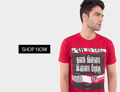 Lowest price Chennai T-shirt,best Tamil T-shirt