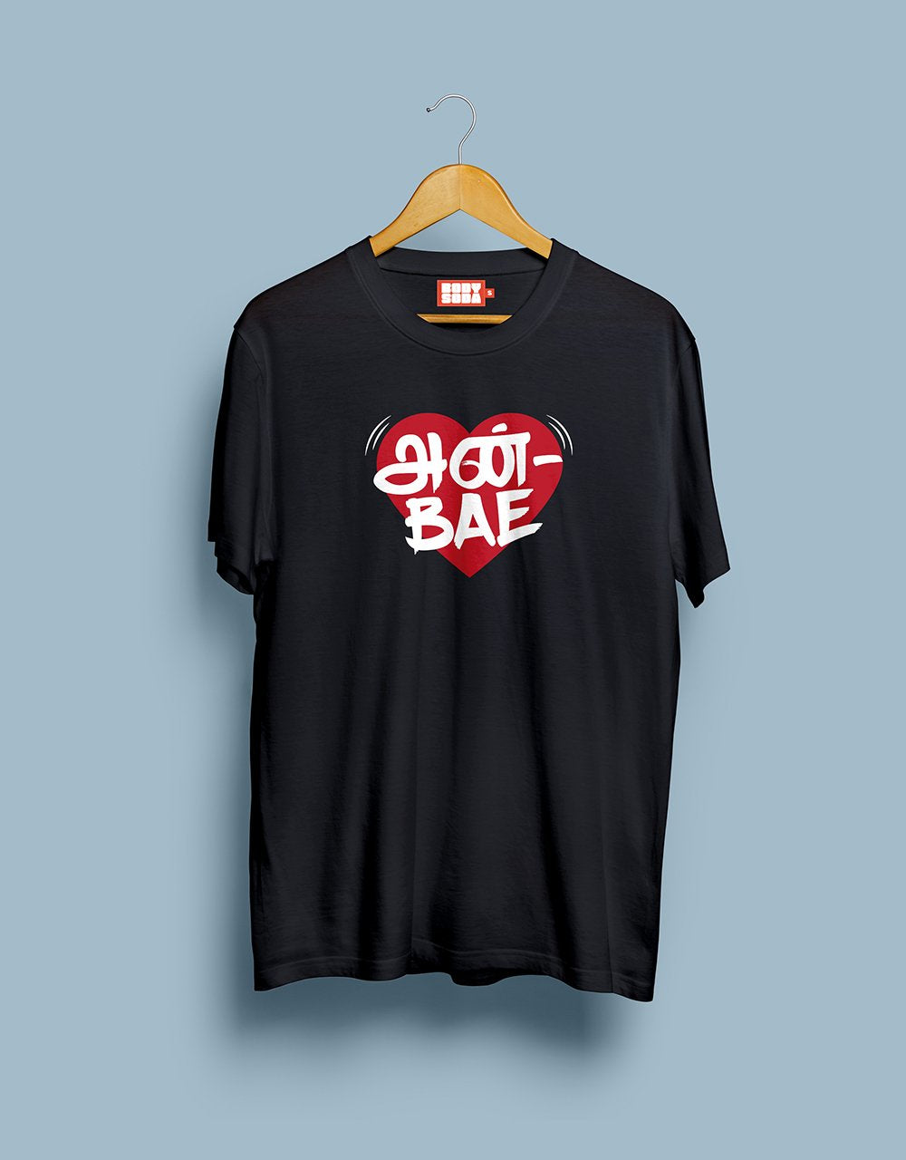 ANBAE | BODYSODA | COUPLE T-SHIRT