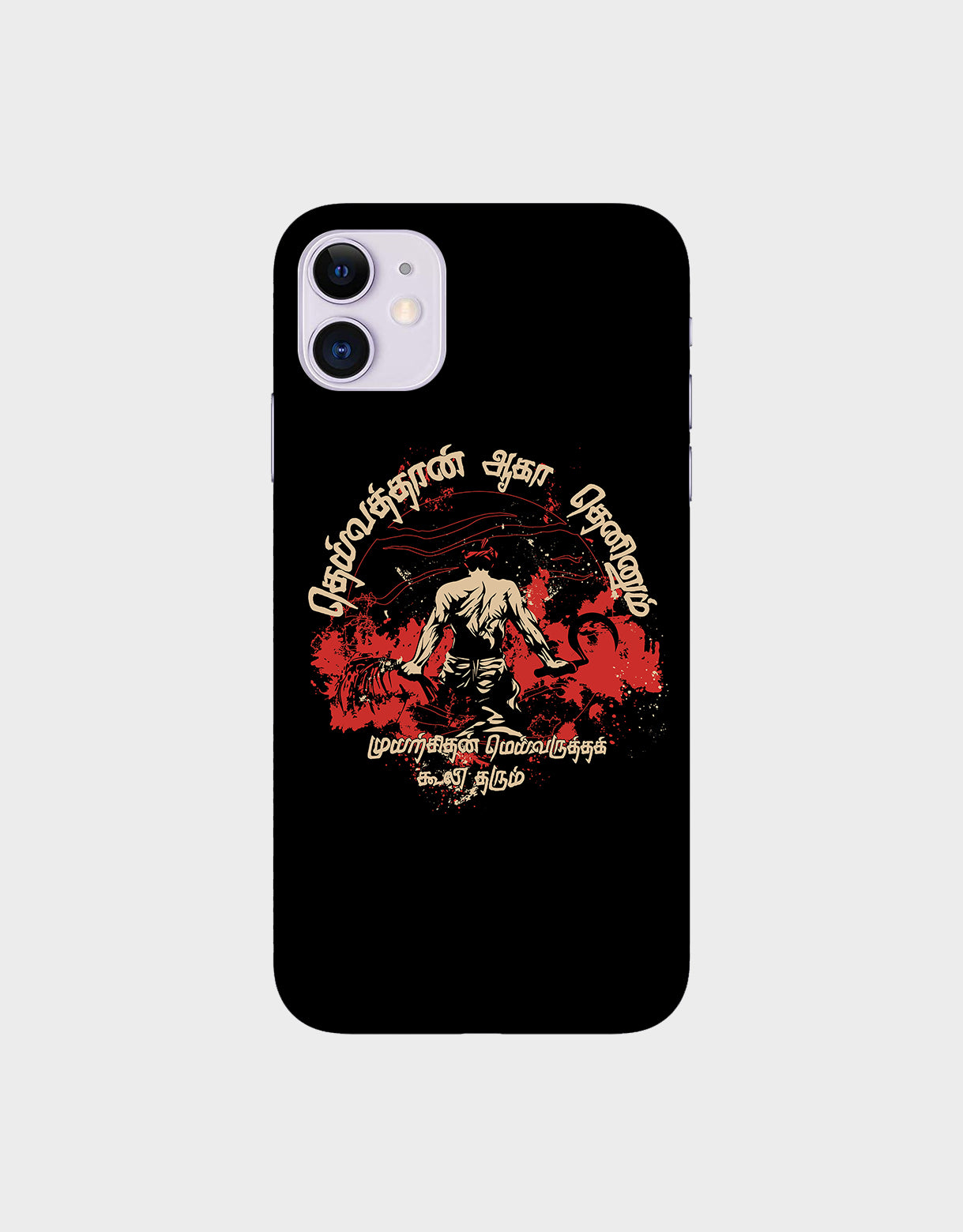 Theivathan -iPhone 11  Mobile covers