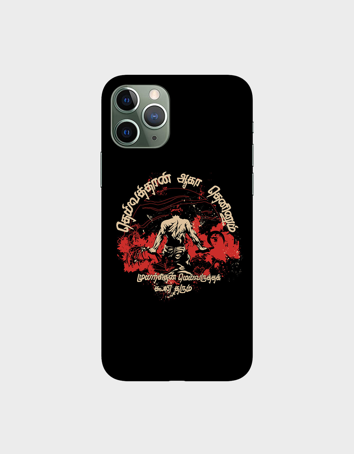Theivathan -iPhone 11 Pro Mobile covers