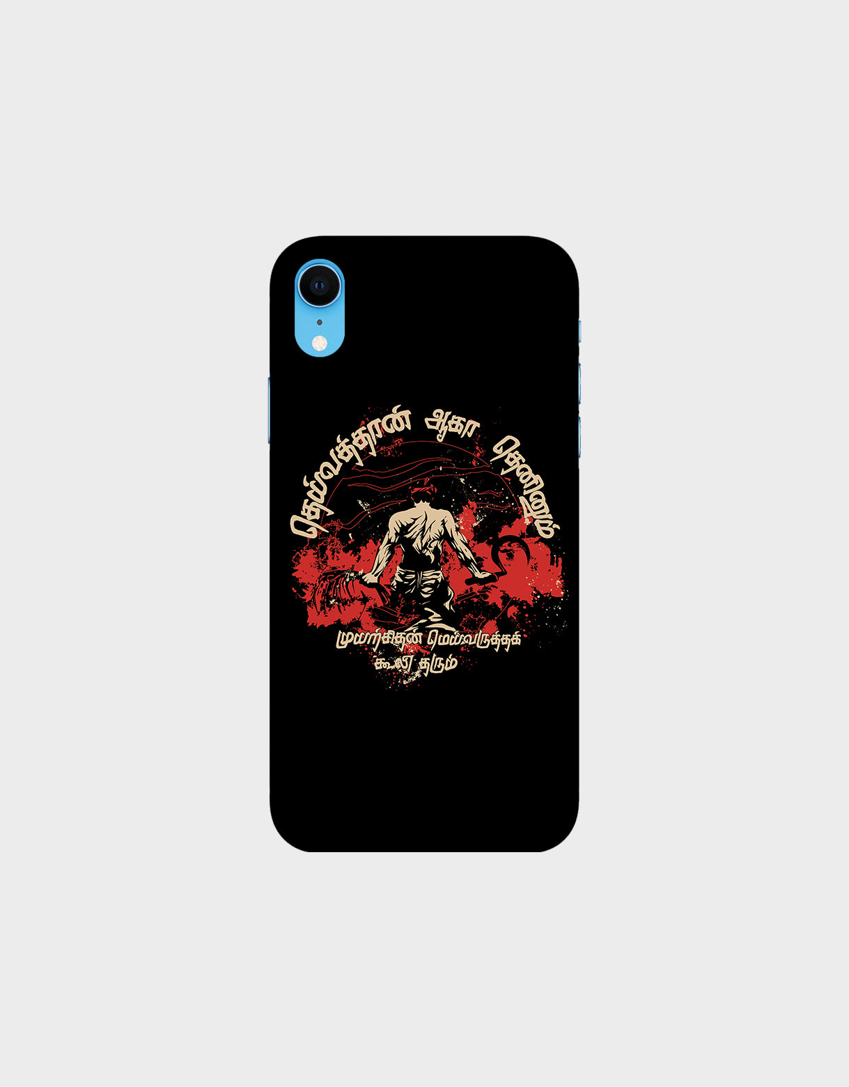 Theivathan - iPhone XR Mobile covers