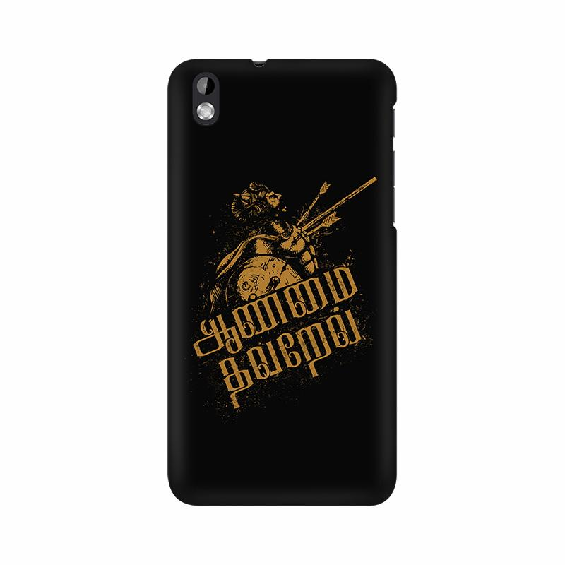 Aanmai thavarel - HTC 816 Mobile covers - Angi | Tamil T-shirt | Chennai T-shirt