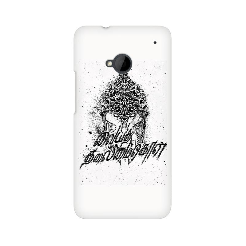 Vaiya Thalamai Kol - HTC One M7 Mobile covers - Angi | Tamil T-shirt | Chennai T-shirt