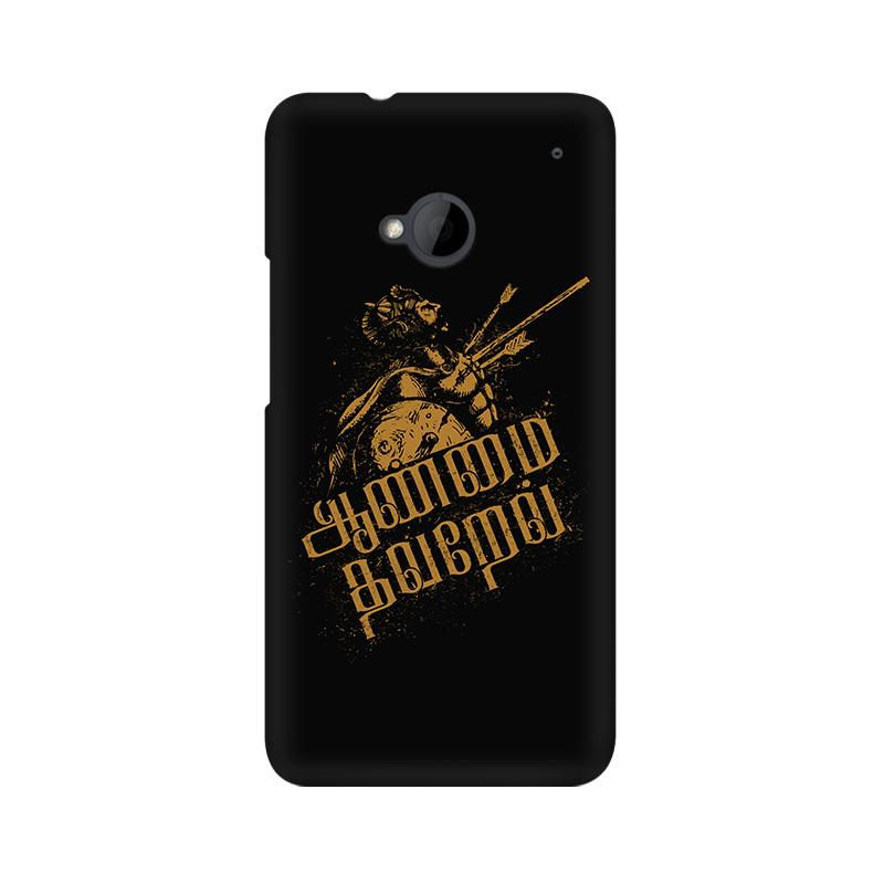 Aanmai thavarel - HTC One M7 Mobile covers - Angi | Tamil T-shirt | Chennai T-shirt