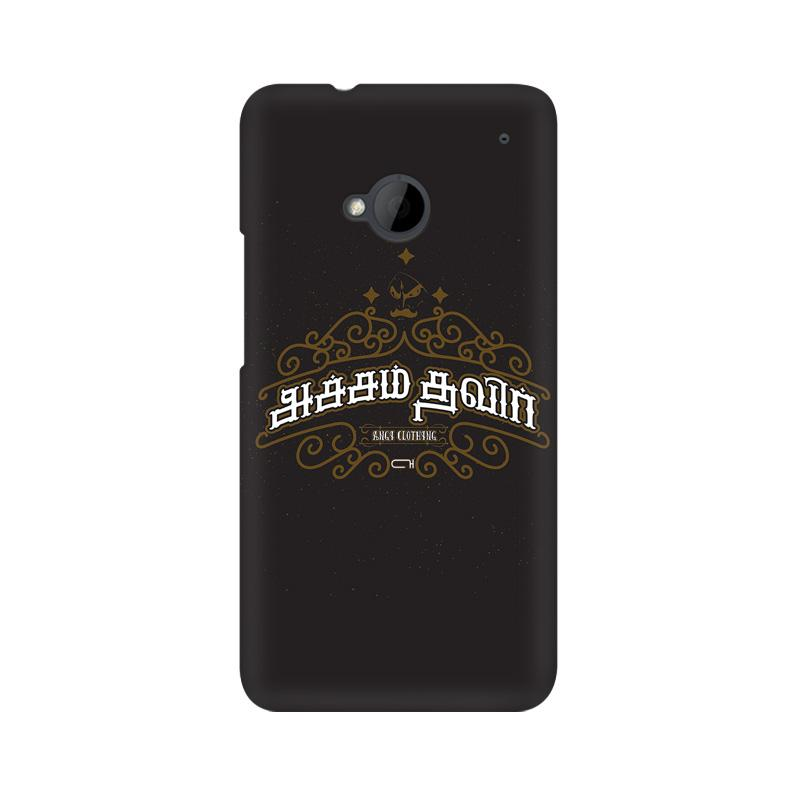 Acham Thavir - HTC One M7 Mobile covers - Angi | Tamil T-shirt | Chennai T-shirt