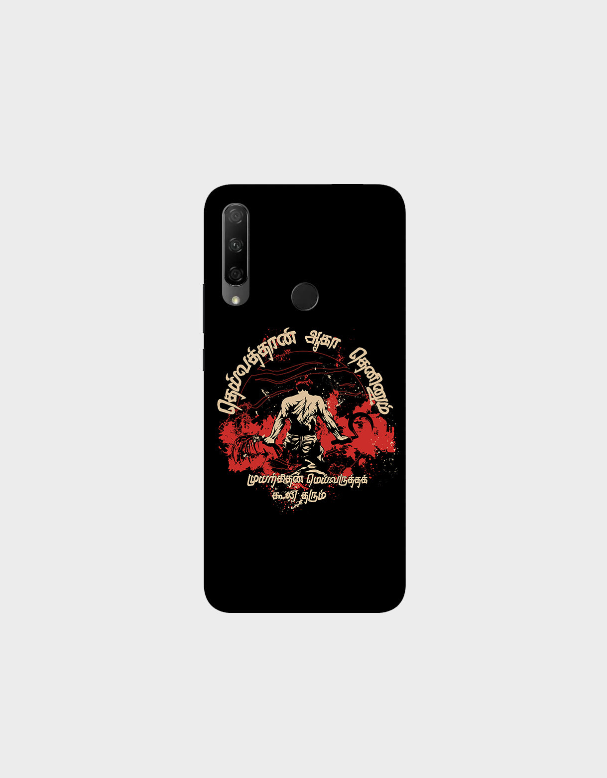 Theivathan -Honor 9X  Mobile covers